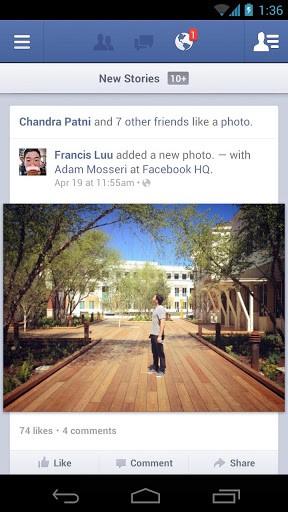 Приложение Фейсбук с иконкой-гамбургером